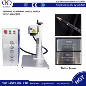 Hot Sale Laser Engraving Machine for Silicon pictures & photos