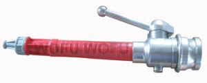 "2.5"" British Type Spray Nozzle pictures & photos"
