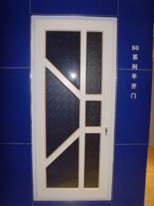High Quality Outward Window PVC Profile