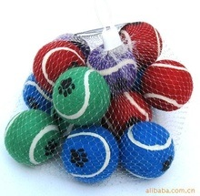 Colorful Multifunction Pet Training Tennis Ball pictures & photos