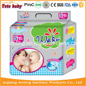 Cheap Prices Small Packing Baby Diapers pictures & photos