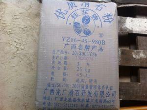 Longguang Brand Pharmaceutical Grade General Talc Powder, Pharmaceutic Adjuvant pictures & photos