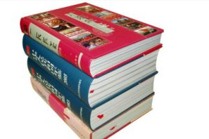 Book Printing Service, Hardcover Book pictures & photos