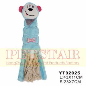 Dog Plush Toys Yt92023  Yt92024  Yt92025  Yt92026 pictures & photos