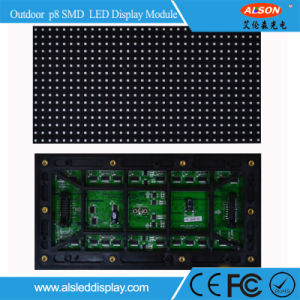 P8 SMD Outdoor Fixed Front Access LED Display Billboard Panel with Ce pictures & photos