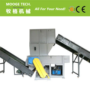 Plastic Shredding & Crushing machine compositing system pictures & photos