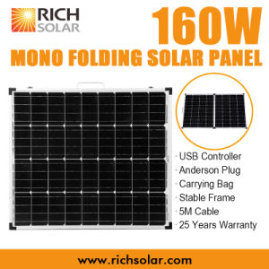 160W 12V Foldable Solar Panel with UL Certificates