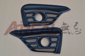 Carbon Fiber Foglamp Mask for Honda Jazz Fit 2014 pictures & photos