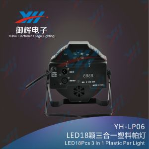 Mini 18 PCS 3W DJ Clubs Stage Show Lighting LED PAR Stage PAR Plastic Star Light pictures & photos