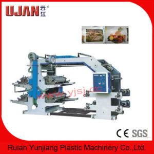 Flexo Polythene Bag Printing Machine pictures & photos