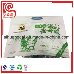 Aluminum Foil Plastic Bag for Cooked Chicken Soup Packaging pictures & photos