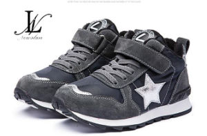 New Style Kids/Children Fashion Sport Shoes (CH-019) pictures & photos