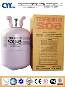 High Quality High Purity Mixed Refrigerant Gas of Refrigerant R502 (R134A, R404A, R410A, R422D, R507, R22, R12) pictures & photos
