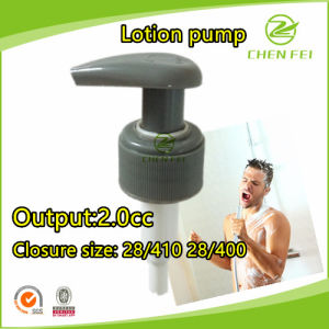 Custom Spring Inside Output 2.0cc Ribbed Closure Lotion Pump pictures & photos