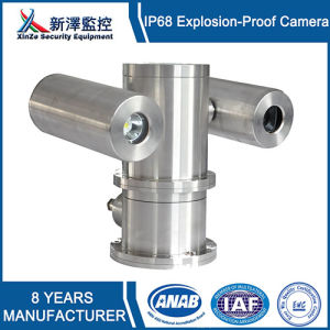 Mining Explosion Partition Type Camera Pan Tilt Integration Machine