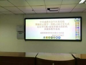 150inches Interactive Infrared Whiteboard for Training pictures & photos