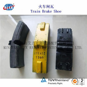 Train Brake Pad with Composite Material pictures & photos