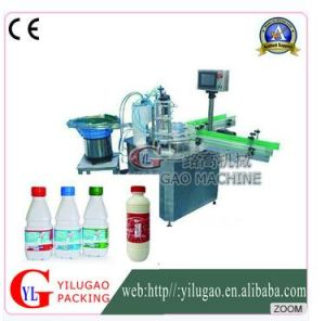 Ylg-Gz1014cy Fully Automatic Liquid Filling Machine pictures & photos