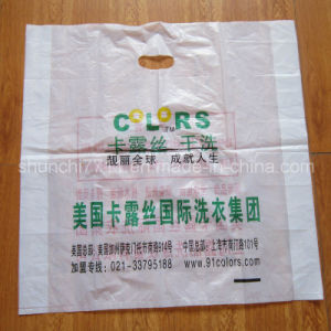 HDPE Color Shopping Packaging Bag pictures & photos