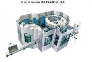 Full Automatic Pure Water Bottle Washing Filling and Capping Machine pictures & photos