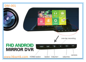 5 Inch 2 Cameras Car DVR Rearview Mirror (DM001)