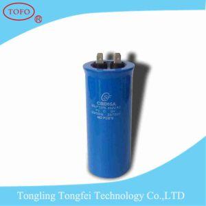 50UF 440VAC Cbb65 Metal Oval Case Air Conditioner Capacitors pictures & photos