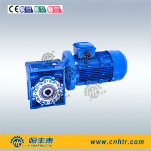 Aluminum Housing Worm Gear Box with Electric Motor
