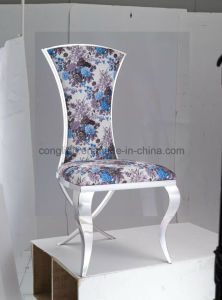 Fabric Upholstered Dining Room Chairs Cover Cheap B8065