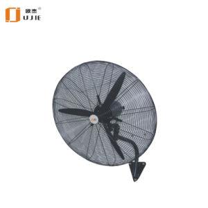Floor Fan-Stand Fan-20′ Inch Fan pictures & photos