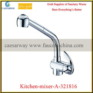 Single Handle Pull out Spray Kitchen Sink Mixer pictures & photos