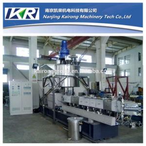 Double Screw Compounding Second Hand Plastic Extruder Machine pictures & photos