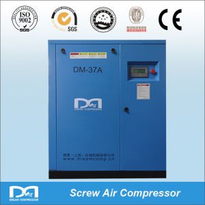 50HP Auto Screw Type Air Compressor pictures & photos