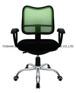 Modern Best Seller Office Staff Mesh Chair pictures & photos