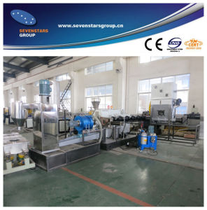 PP PE Double Stage Pellet Machine Extruder pictures & photos
