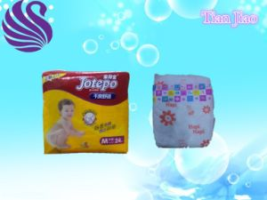 Wholesale Disposable Sleepy Baby Diaper (M size) pictures & photos