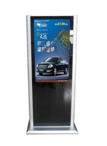 42inch Outdoor LED Ad Display pictures & photos