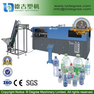 250ml to 1 Liter Plastic Bottle Making Machine pictures & photos