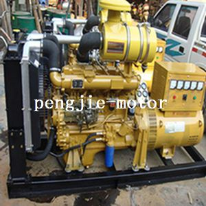 Genset with a Base Fuel Tank 8 Hours Running with Bottom of The Tank Generating Set pictures & photos