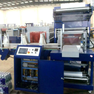 Wd-150A Shrink Film Wrapping Machine for Various Bottles pictures & photos