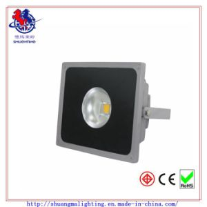 60 Degree Beam Angle 50W LED Flood Light with IP65 Waterproof