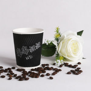 Drinking Disposable Paper Coffee Cup