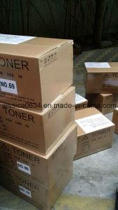 Compatible Ricoh Aficio 2015/2018f/2020MP1600/MP2000 Toner Powder pictures & photos