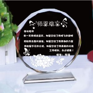 Wholesale 2016 New Double Color Crystal Trophy Awards for Business Gifts pictures & photos