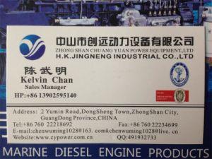 Weicahi Diesel Engine Deutz 226b Valve Seat 13031218ee08 pictures & photos