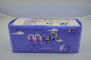 Soft and Comfortable Ladies Sanitary Napkin (E603) pictures & photos