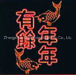 Chinese New Year Decoration Light (BW-CM-028) pictures & photos