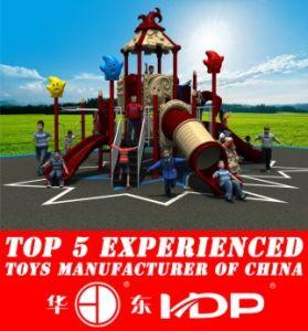 Huadong Children Playground Amusement Park Toy (HD14-017A) pictures & photos