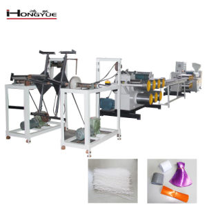 Hy-70 Plastic Filament Extruder Marking Machine