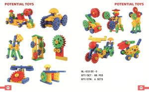 Assembly Building Blocks (QL-033(B)-5)
