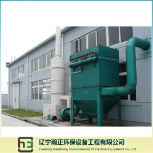 High Quality Equipment-Plenum Pulse De-Dust Collector